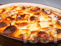 Запечени тиквички с топено сирене, яйца и домати на фурна - снимка на рецептата